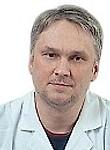 Волков Иван Викторович