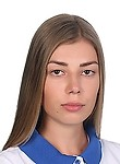 Козлова Александра Андреевна