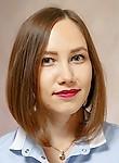 Чемекова Елена Юрьевна
