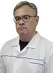 Котюргин Андрей Владиславович