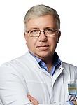 Григорьев Олег Александрович