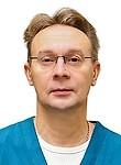 Лазарев Андрей Юльевич