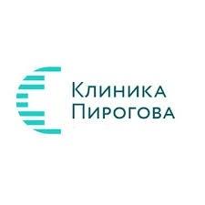 Клиника Пирогова