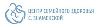 Центр семейного здоровья С.Знаменской