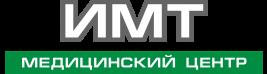 Медицинский центр ИМТ