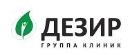 Группа клиник Дезир на Пархоменко