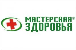 Мастерская Здоровья на Московском