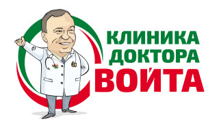 Клиника доктора Войта на ул. Фурштатская, 25
