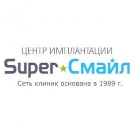 Супер Смайл на Звенигородской