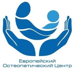 Европейский остеопатический центр на аллее Поликарпова