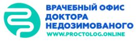 Врачебный офис доктора Недозимованого