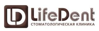 Стоматология ЛайфДент (LifeDent)