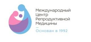 МЦРМ/Международный Центр Репродуктивной Медицины