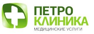 Петроклиника Кудрово