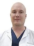 Яременко Станислав Анатольевич