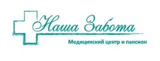 Наша забота на Светлановском