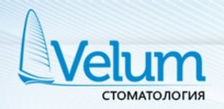 Стоматология VELUM (ВЕЛУМ)