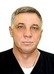 Нерсесян Андрей Ованесович