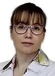 Христюк Ольга Сергеевна