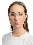 Ляшко Алина Михайловна
