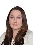 Соина Ольга Владиславовна