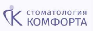 Стоматология Комфорта на Авиаконструкторов