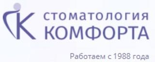 Стоматология комфорта на Портновой