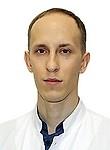 Смирнов Павел Вячеславович