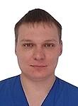 Толстоногов Алексей Леонидович