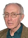 Глузман Сергей Анатольевич