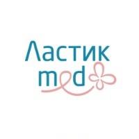 Медицинский центр ЛастикМед