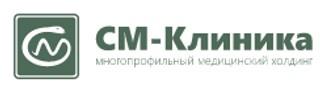 СМ-Клиника в Фрунзенском районе (Купчино)