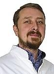Латкин Тимофей Анатольевич