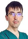 Данилин Олег Сергеевич